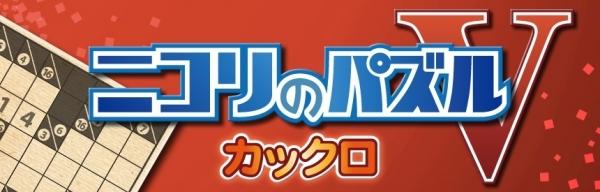 jp0571pcsg00060_00hamprdc000000001_banner.jpg