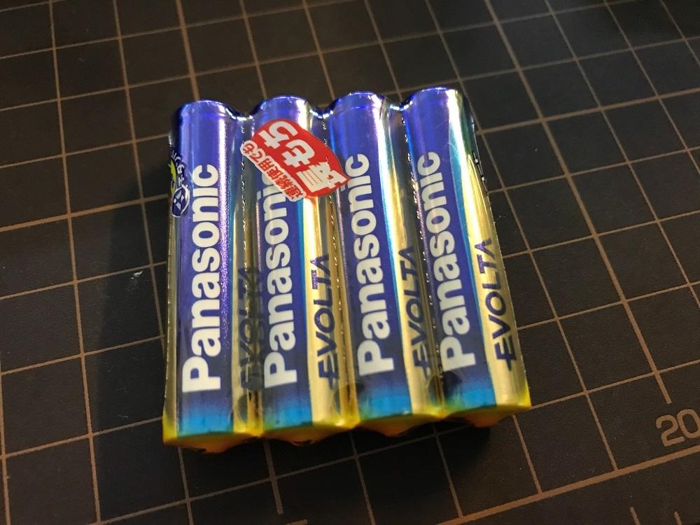 セブンイレブン不良品電池
