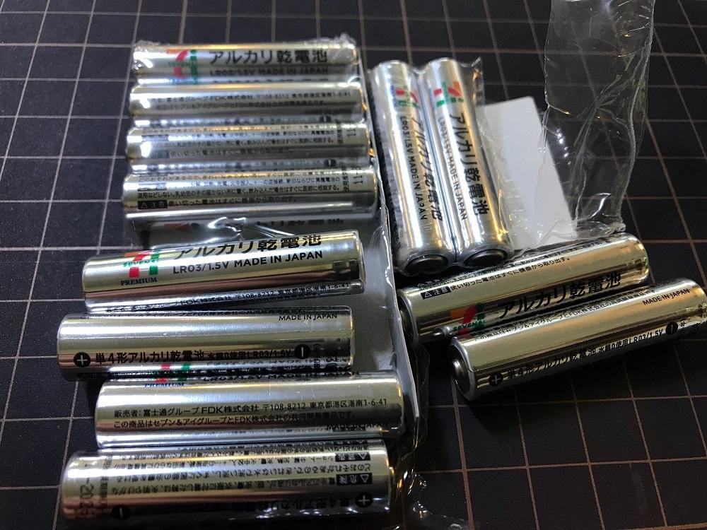 セブンの電池不良品