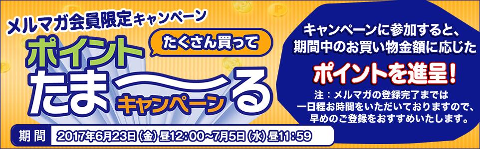 point_c-banner.jpg