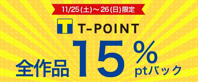tpoint1711_660_274.jpg