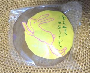 小田原月のうさぎ