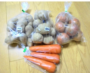 スクロール優待野菜