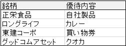 20171026174444420.jpg