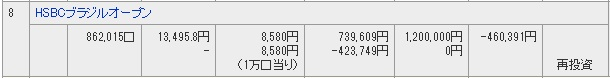 20171029143556ed4.jpg
