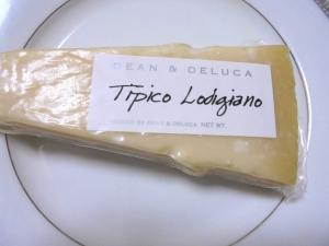 ロディジャーノチーズ