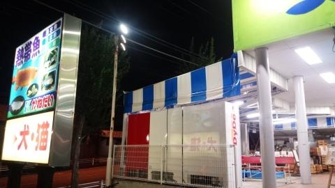 東戸塚 (480x270)