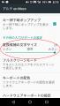 日本語IME再考(アルテ on Mozc)2