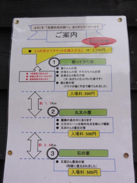 DSC06409.jpg