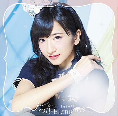Doll☆Elements「Dear Future」(初回生産限定盤A)(外崎梨香盤)