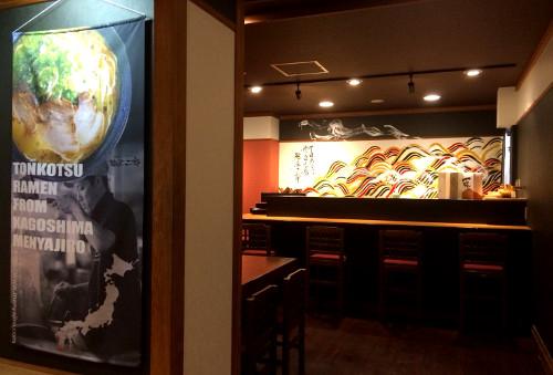 フロントロビー地階「麺屋二郎」オープン!
