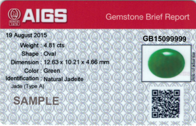 AIGS-card.png
