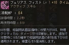 kabasukiru101.jpg
