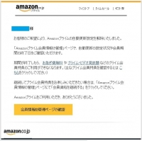 AmazonE3.jpg