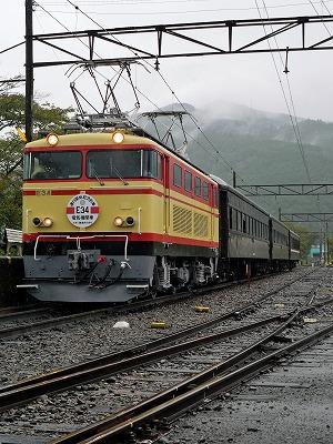 s-P1620563R.jpg