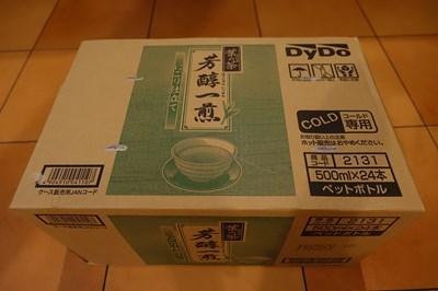 s-DSC00500.jpg