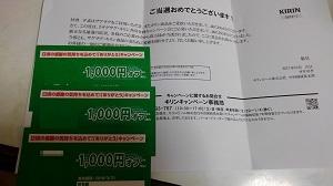 4_20171021081047547.jpg