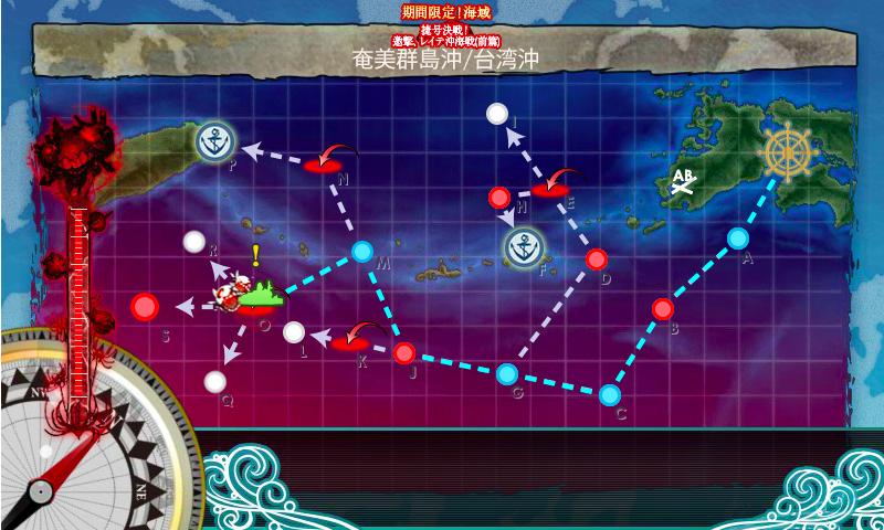 17秋E-1マップ3