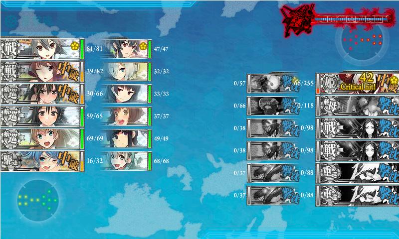 17秋E-3戦力1昼終了時