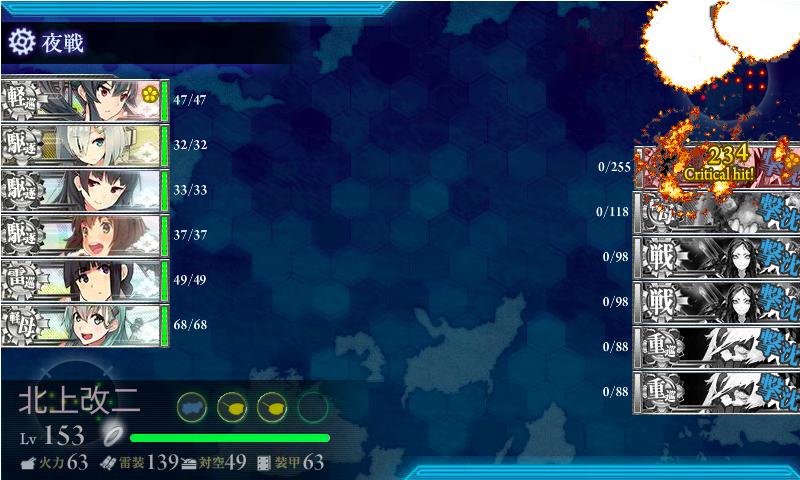17秋E-3戦力1撃破