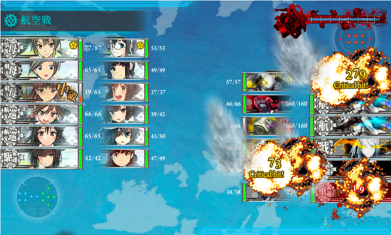 17秋E-3戦力2基地3