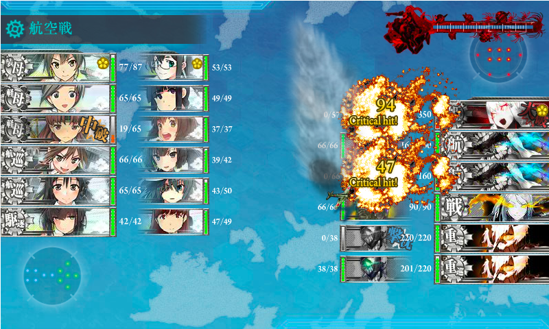 17秋E-3戦力2基地4