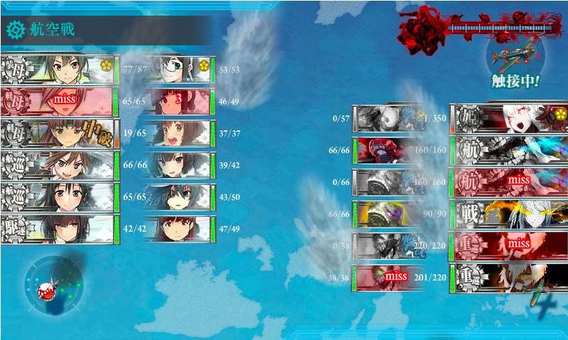 17秋E-3戦力2開幕爆撃
