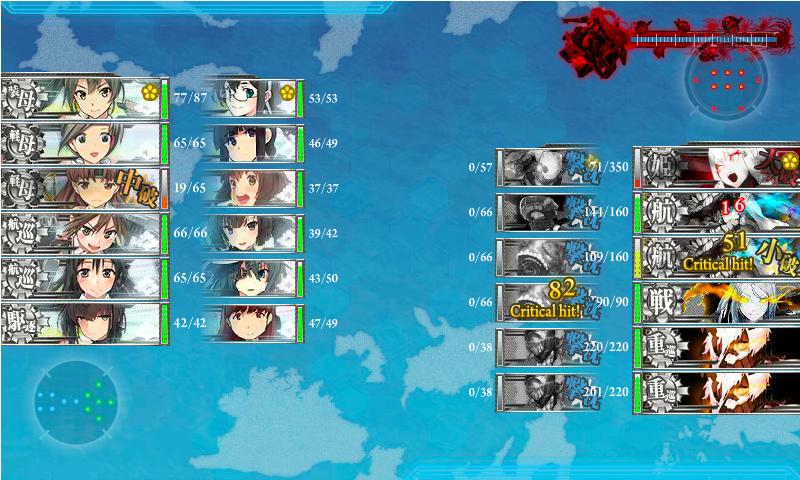 17秋E-3戦力2開幕雷撃