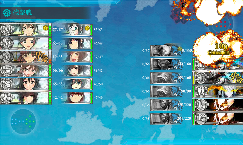 17秋E-3戦力2撃破