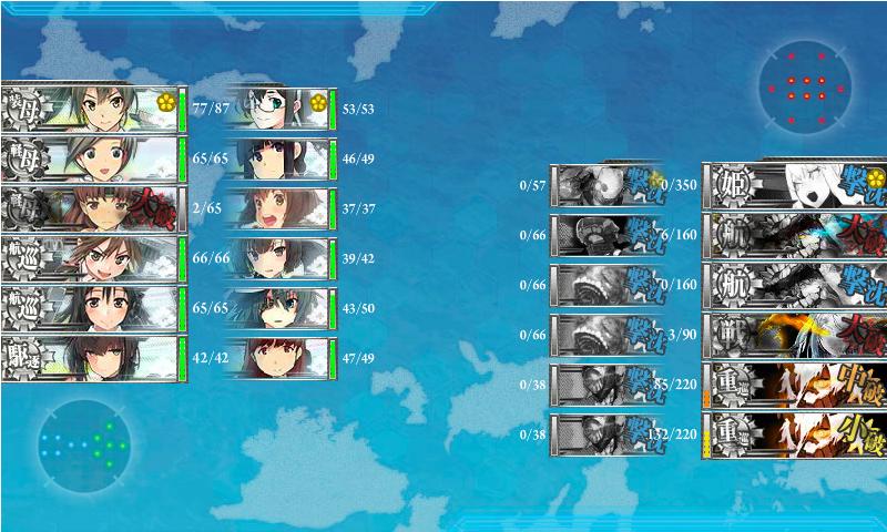17秋E-3戦力2昼終了時