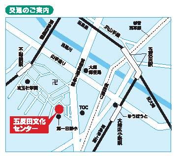五反田文化センター地図