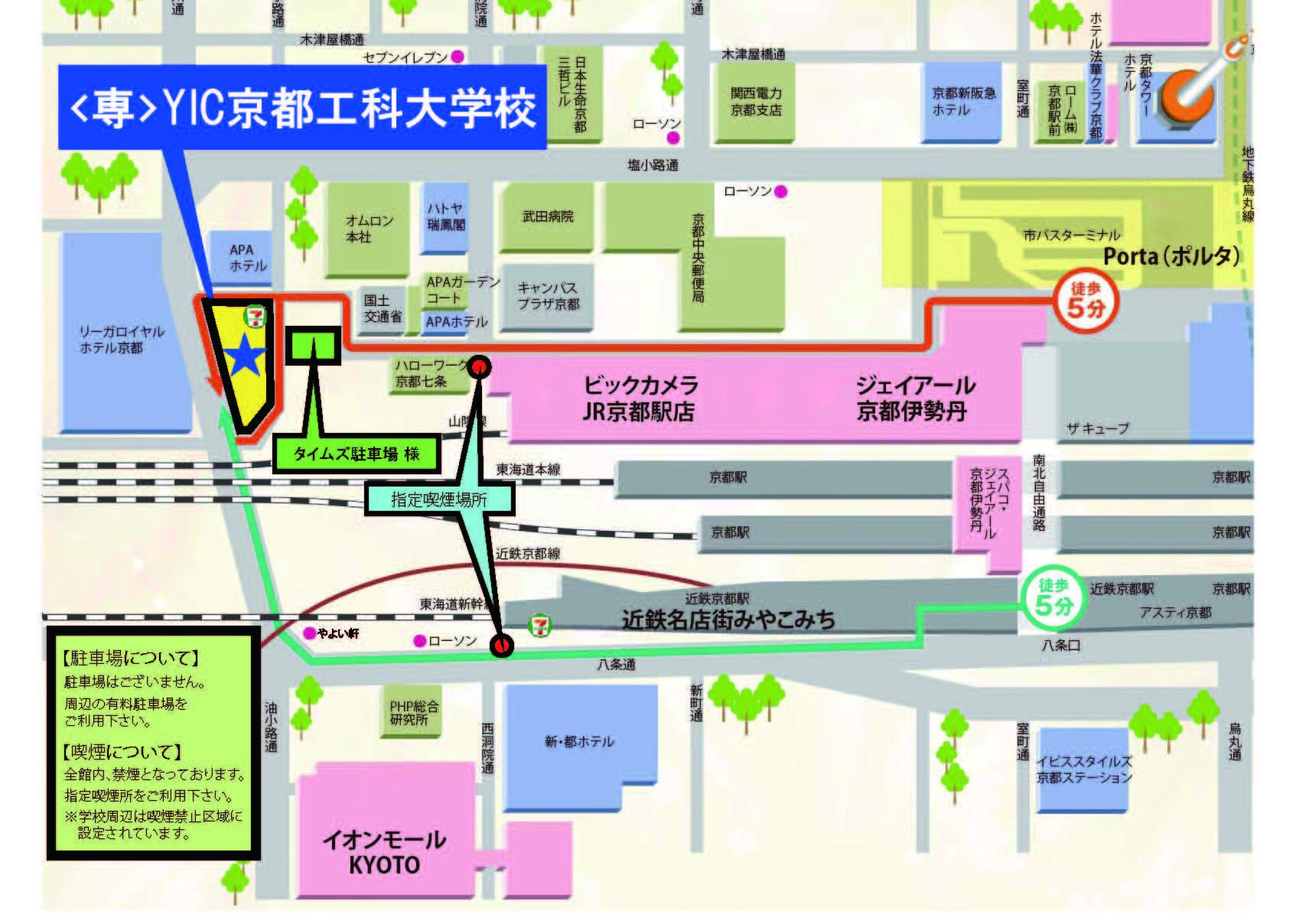 京都座談会会場地図