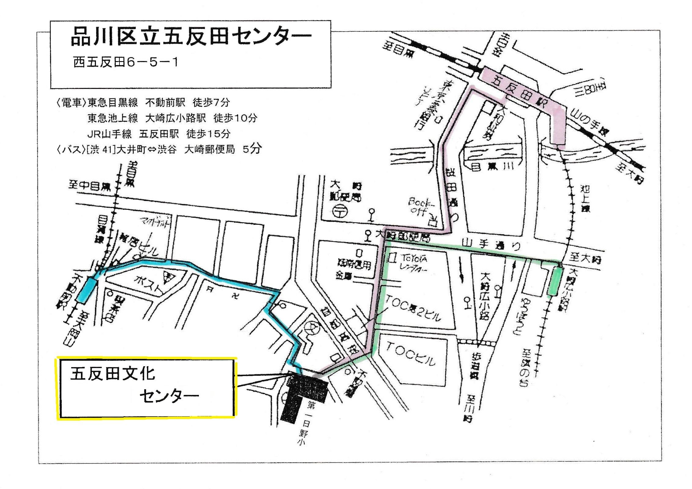 五反田文化センター地図(詳細)