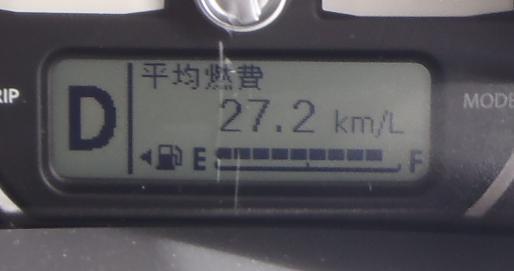 PA070004aa.jpg