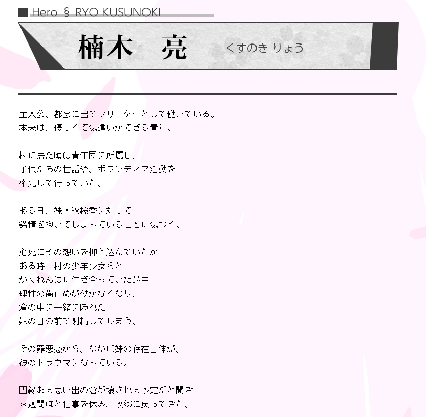 c4_201711202041381a4.jpg