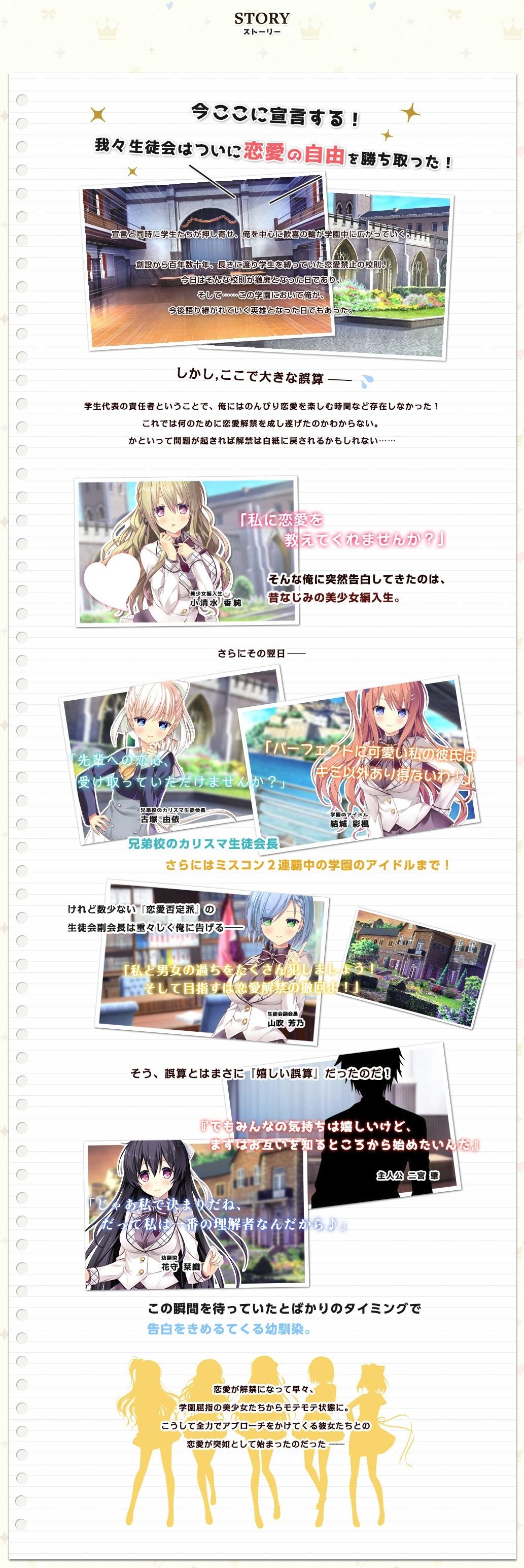 screencapture-hook-net-jp-ixshetell-story-html-1506683283372.jpg
