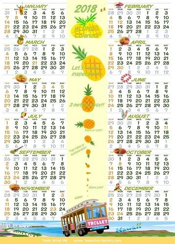カレンダー2018hf