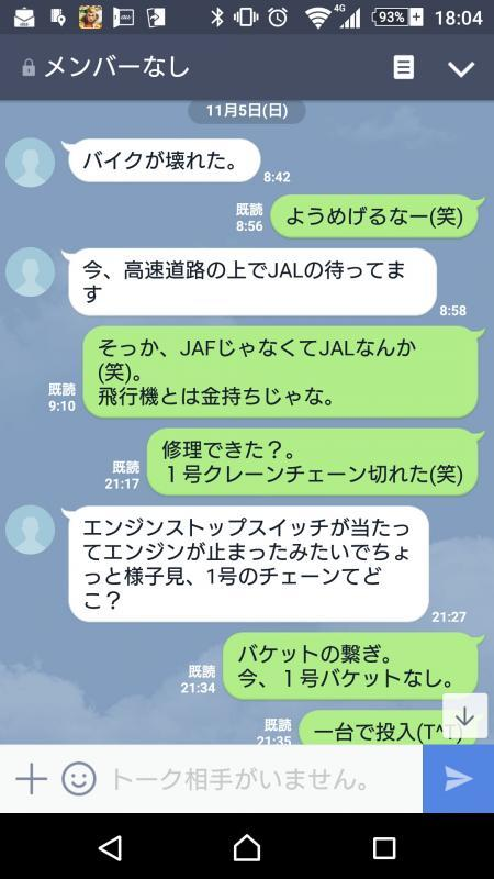 screenshotshare_20171114_180449_convert_20171114181129.jpg