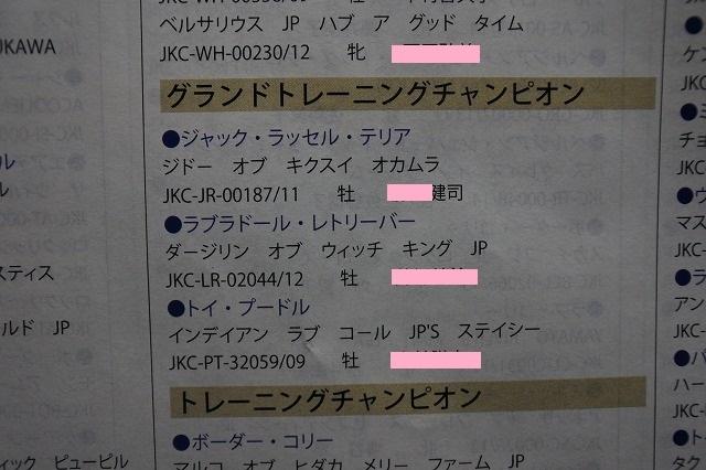 DSC_7577.jpg