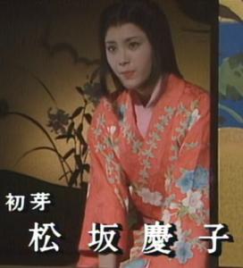 sekigahara05-272x300.png