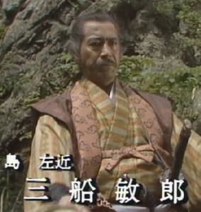 sekigahara06-284x300.png
