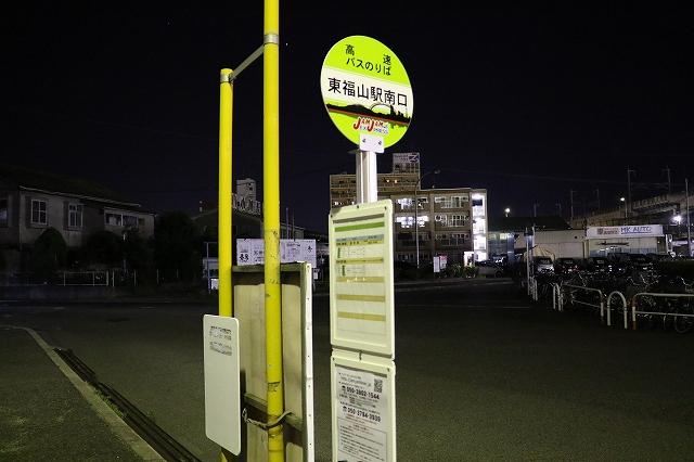 ジャムジャムエクスプレス関西:ジャムジャムライナー、広島~大阪線 ...
