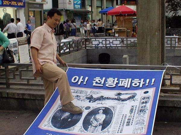 韓国人の姿