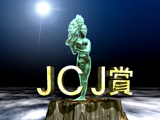 JOC.jpg