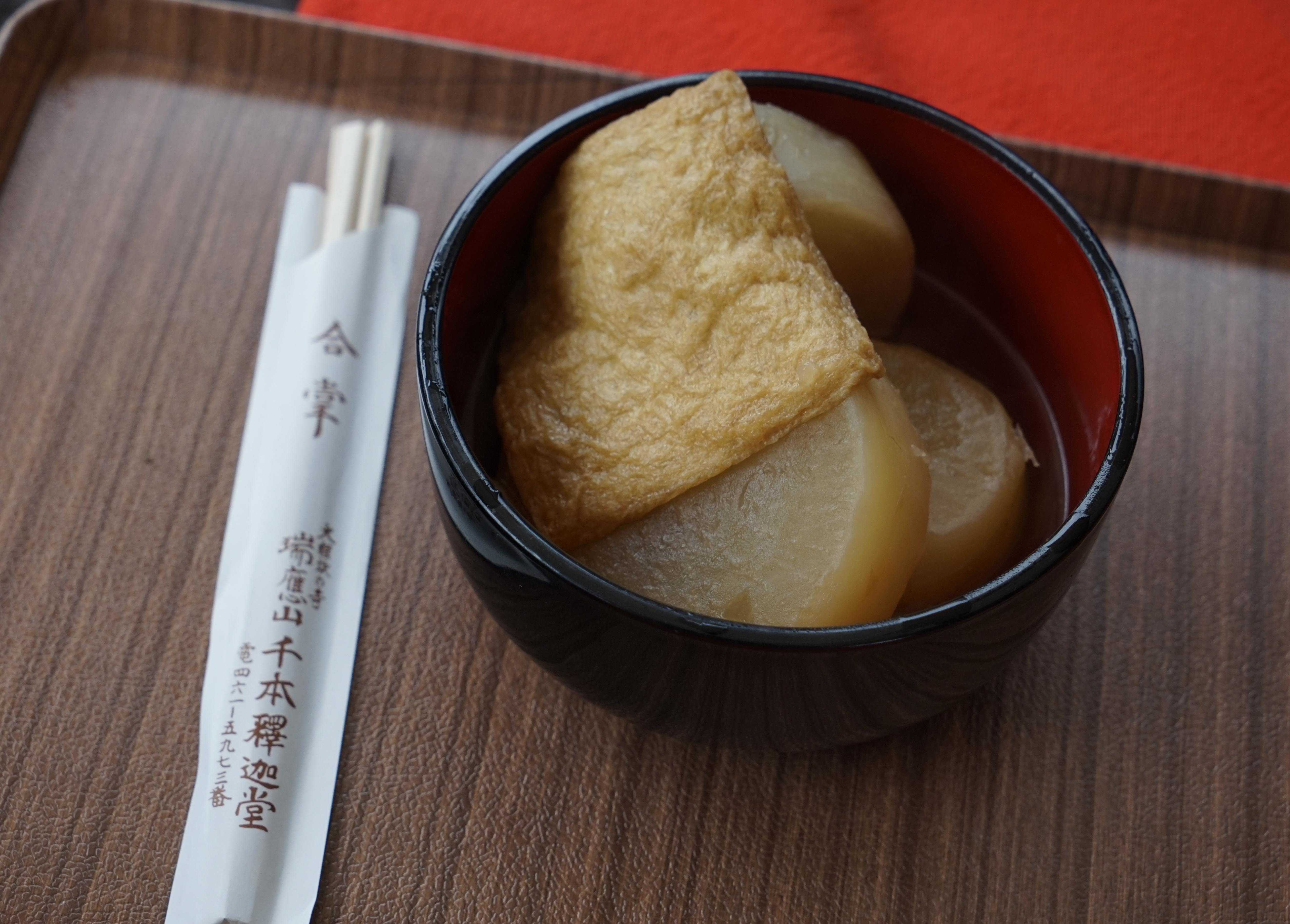 千本釈迦堂4