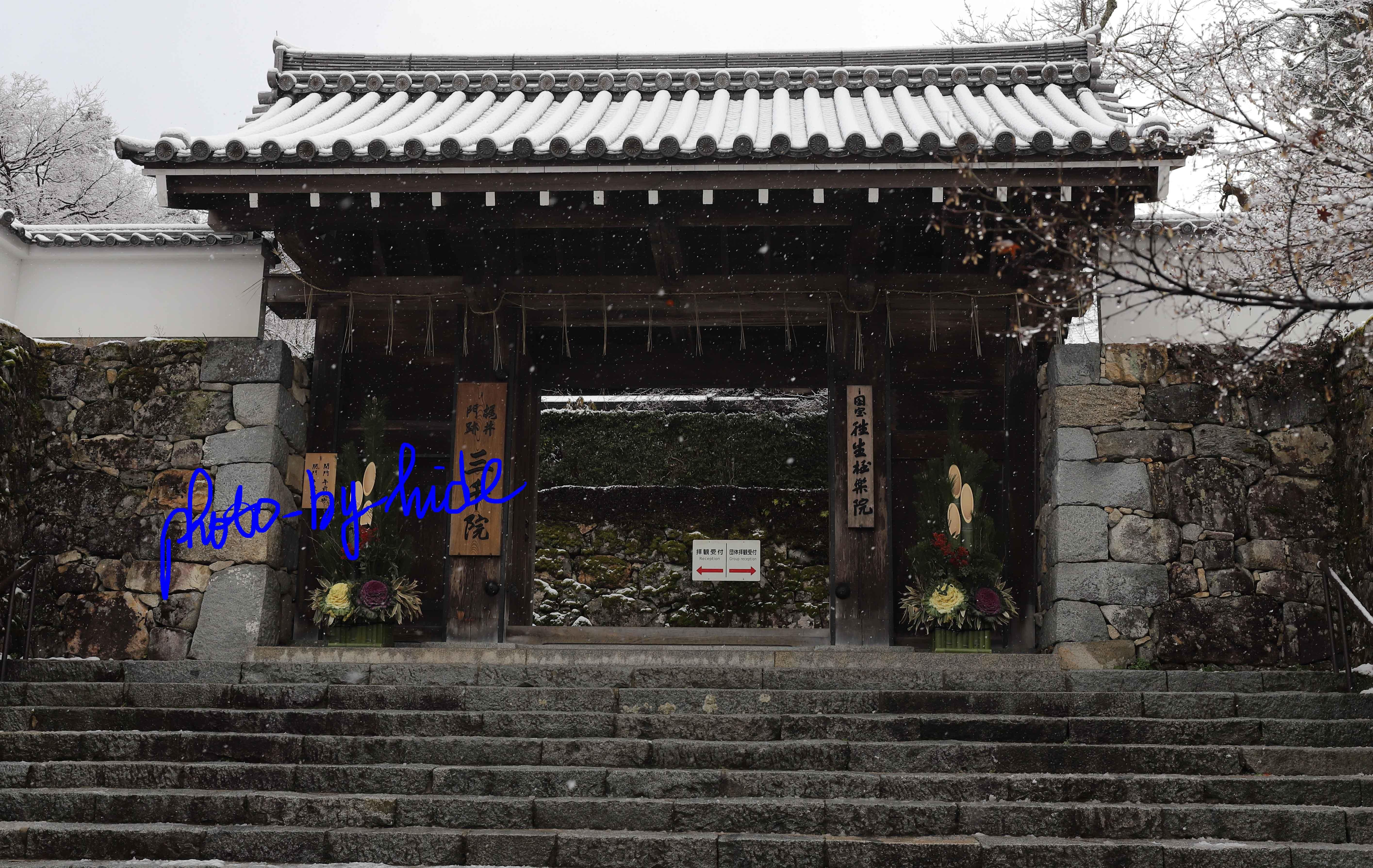 京都三千院1