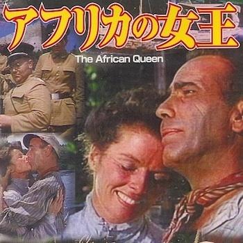 africanqueen.jpg
