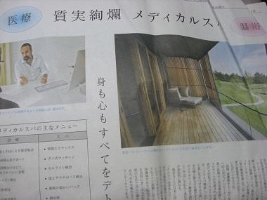 20171125okazu1