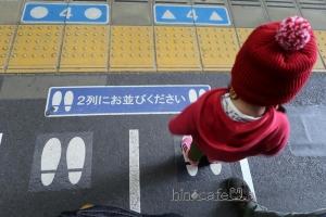 電車大冒険④