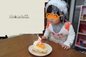 3歳の誕生日①